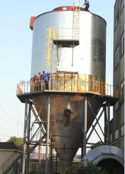 LPG-1000高速离心喷雾式干燥机