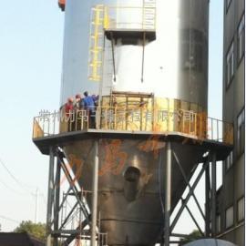 喷雾干燥机(喷雾塔)用户需求料液处理量80―120kg/h