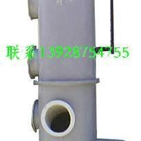 玻璃钢废气吸收塔BJT
