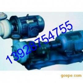防腐水泵,耐酸碱水泵