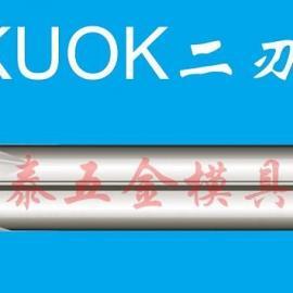 2F美国KUOK钴高速钢平底铣刀