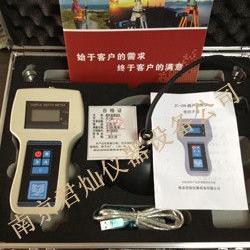 JC-100型手持式超声波测深仪