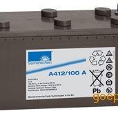 乌鲁木齐德国阳光蓄电池A400*新价格