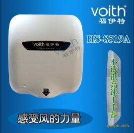 西安全自动干手机,塑料全自动干手机 适用于酒店、公共场所