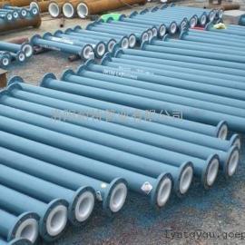 衬四氟钢管—氯碱化工企业酸碱废水输送管道