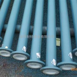 衬聚四氟乙烯钢管―制药企业制药废水输送管道