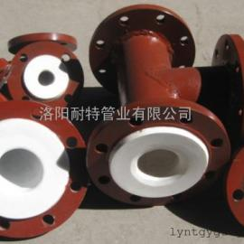 衬四氟钢管―化工厂强腐蚀性介质次氯酸盐输送管道