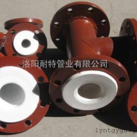 衬聚四氟乙烯钢管—纺织印染企业炼漂废水输送管道