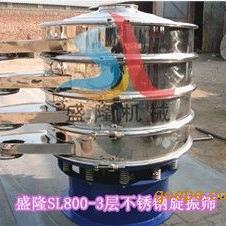 铜粉废料分级筛选机、不锈钢旋振筛、厂家供应【盛隆振动】
