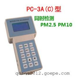 PC-3A(C)