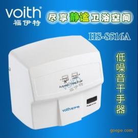西安洗手间烘手机 全自动干手机价格