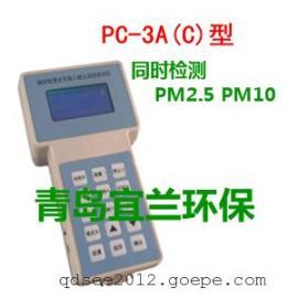 pm2.5严重超标检测 手持式pm2.5速测仪
