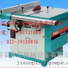 MJ104圆锯机、上海重型圆锯机(硬质合金锯片)