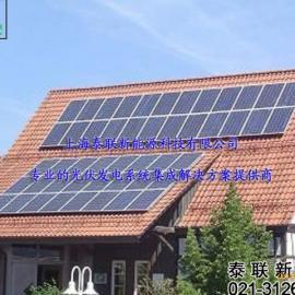 太阳能别墅屋顶光伏发电  屋顶光伏电站