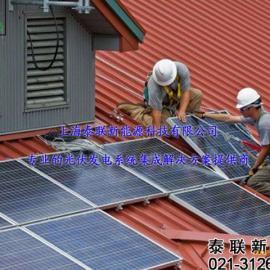 上海分布式屋顶太阳能户用发电系统  别墅屋顶太阳能发电