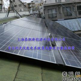 屋顶太阳能发电  12kw光伏电站
