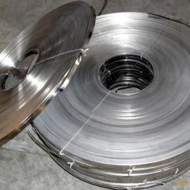 供应符合ROSH标准的SUS304不锈钢卷带