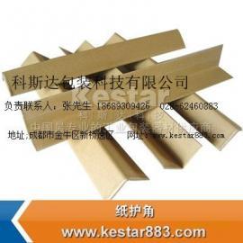 重庆纸护角
