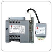 CAP2-63双电源自动转换开关