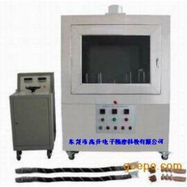 煤矿用电缆负载燃烧试验机