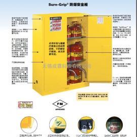 沈阳安全柜|FM认证|10年质保|工厂安全专家|油桶安全柜|化学品安&