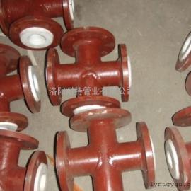 衬聚四氟乙烯钢管―化肥厂生产尿素磷铵首选管道