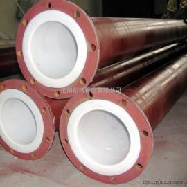 钢管内衬聚四氟乙烯—化工厂皮革助剂介质输送管道