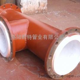 钢管内衬聚四氟乙烯―化工厂橡胶及制品生产用腐蚀性介质管道