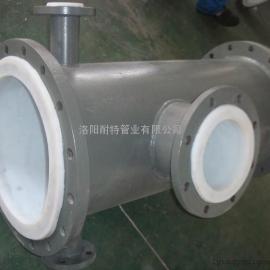 衬四氟钢管―化工企业氯酸钠输送管道