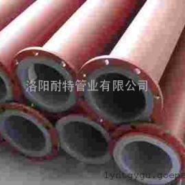 防腐钢衬塑复合管道—氯碱化工企业二次盐水及电解输送管道