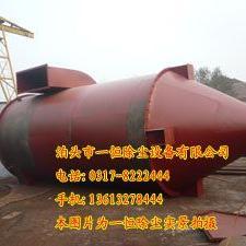 ZC-72/3机械回转反吹扁袋除尘器