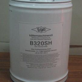 德国原装进口比泽尔Bitzer冷冻油B320SH+20L/桶
