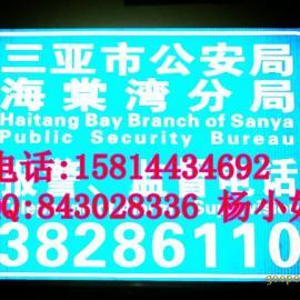 海南交通标识牌,道路交通指示牌生产厂家