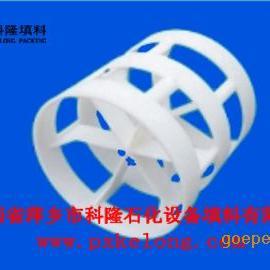 厂价直销大量现货塑料聚丙烯PP鲍尔环填料,废气塔填料