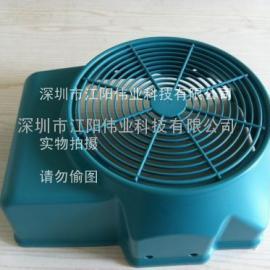 宝华junior呼吸空气压缩机风扇外壳85148