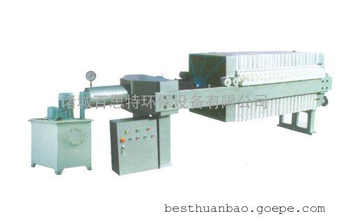 固液分离设备 板框式压滤机