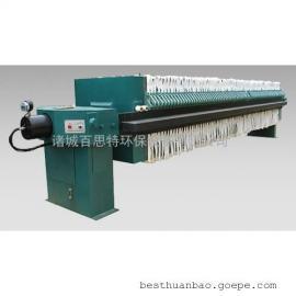 专业生产机械式压滤机 板框压滤机 污泥处理设备 十博体育设备