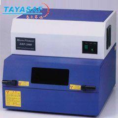 XRF-2000H荧光金属镀层测厚仪