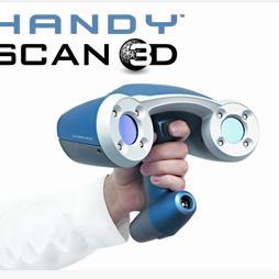 便携式非接触3D激光扫描仪