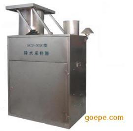SCJ-302C型降水采样器