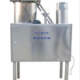 SCJ-302J降水采样器