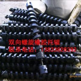 橡胶托辊,双向螺旋橡胶托辊,缓冲托辊