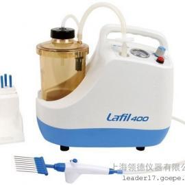 Lafil400-Biodolphin生物废液抽吸系统