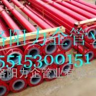 钢衬聚丙烯管市场价