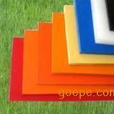 进口ABS板、原装产品ABS板系列信息、报价