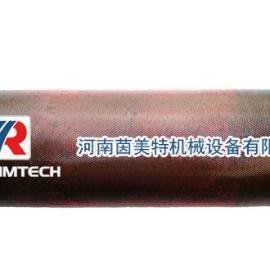 未硫化芯胶