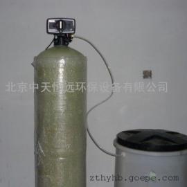 保定锅炉软化水设备