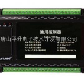 扩展型通用控制器