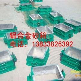铝合金沙箱 铸造工具 气动捣固机