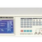 常州扬子YD2816型宽频LCR数字电桥